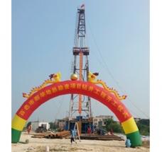 南宁专业地热井钻探公司