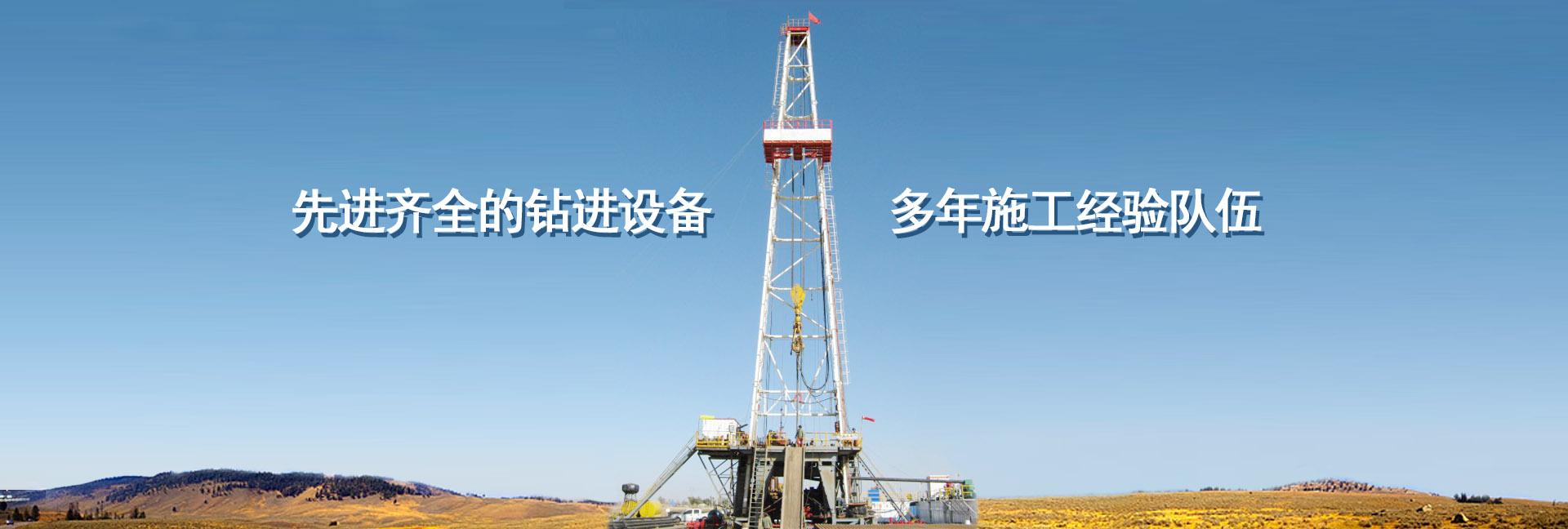 广西钻井工程